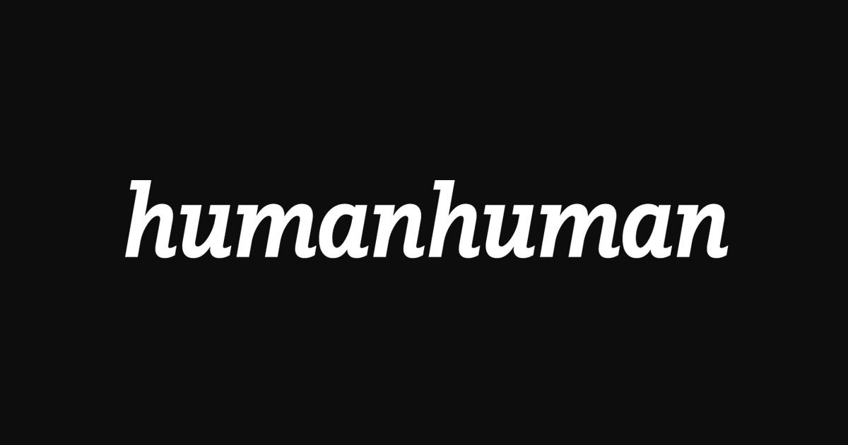 humanhuman