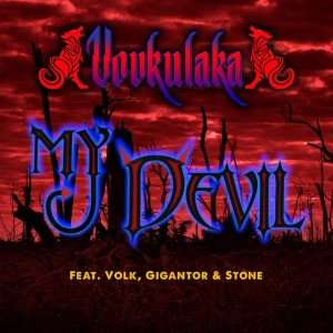 Vovkulaka - my Devil