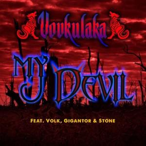 Vovkulaka - my Devil