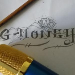 Gmoney - I'm A Savage