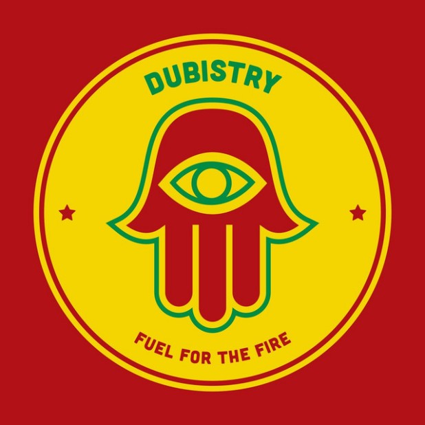 Dubistry