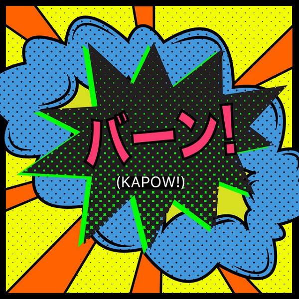 Madame Psychosis - Kapow